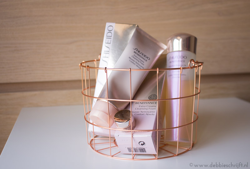 Shiseido_Benefiance